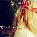 Shico_174