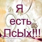 Степан Г.